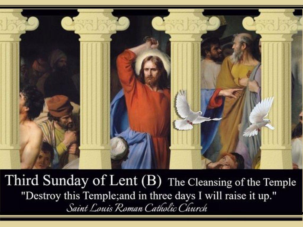 St. Louis - Slider - Third Sunday of Lent